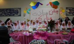 "Celebration of ""Age of duty"" (puberty)-Towhid Girls School"